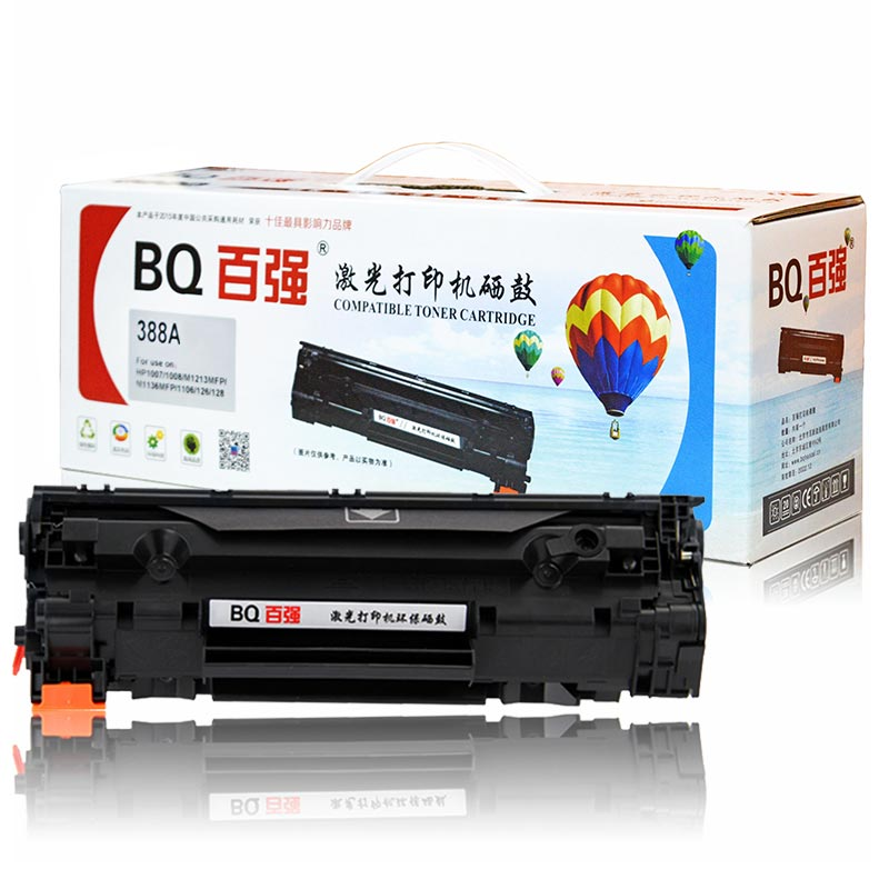 百强(BQ)惠普88A/CC388A硒鼓(适用 P1007 P1008 P1106 P1108 M1213nf M1136 M1216nfh M126NW)