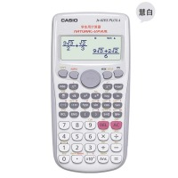 卡西欧(CASIO) FX-82ES PLUS A 函数科学计算器 慧白