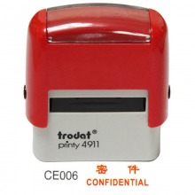 卓达(Trodat)4911回墨印章#CE006 密件\CONFIDENTIAL