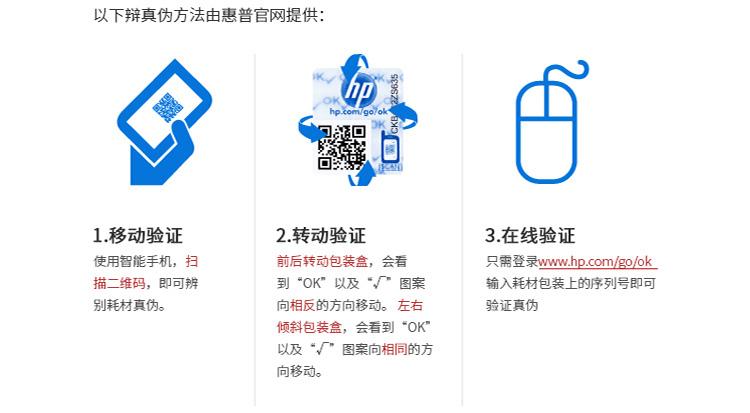 产品详情图4