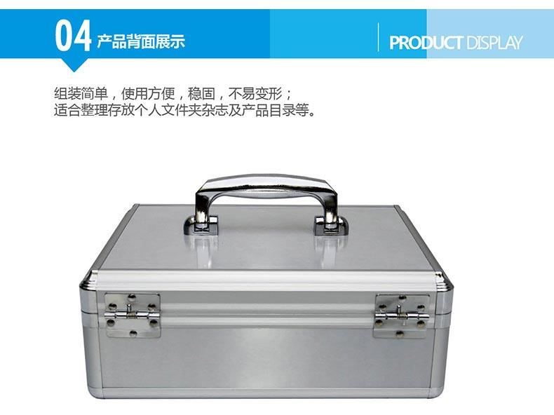 金隆兴B598手提金库钱箱5
