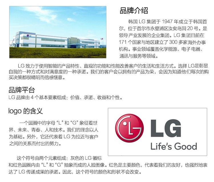 LG GH24NSCO刻录机8