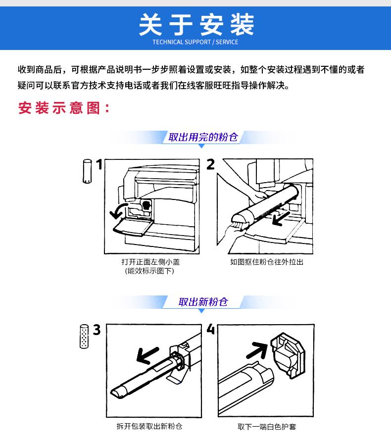 产品详情图8