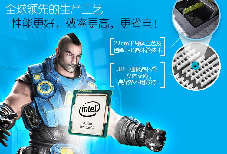 英特尔CPU,英特尔八核CPU,英特尔酷睿八核i7 5960X CPU
